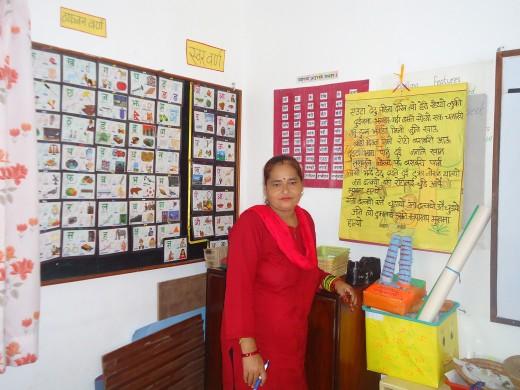 pampha in Kaasthamandap school